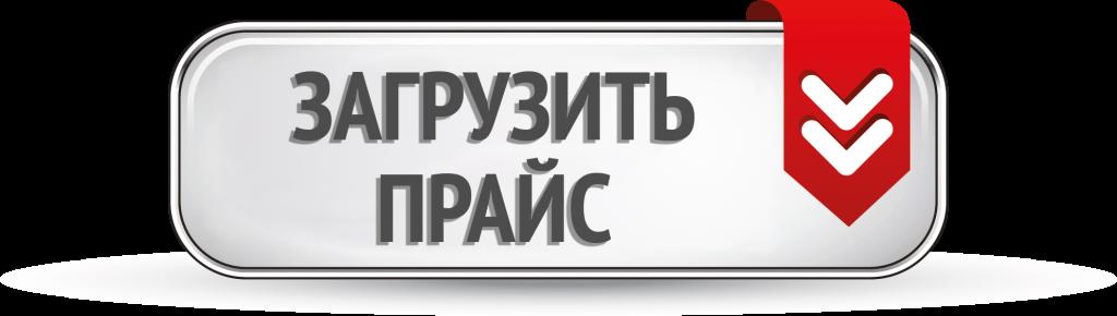 Бетон с доставкой в Тольятти