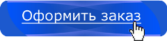 Бетон в Тольятти